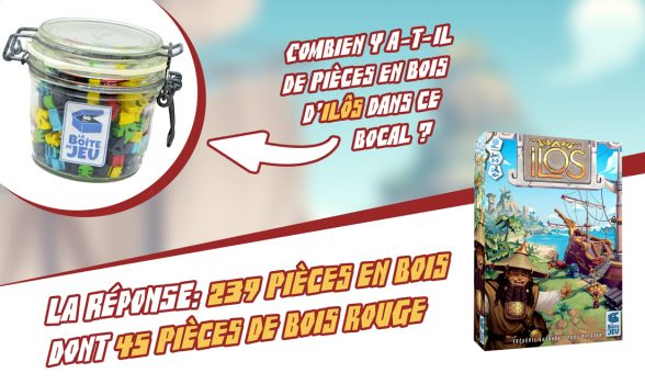 (Français) Les résultats du concours de Noël